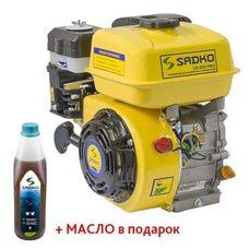 Двигатель бензиновый Sadko GE-200 PRO (шлицевой вал)
