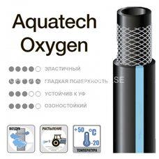 Шланг высокого давления Aquatech Oxygen AO 16x3x40