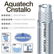 Шланг пищевой армированный Aquatech Cristallo RC 25x3.5x25