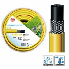 "Aquapulse Stream Шланг для полива 1/2 ""x20 м"