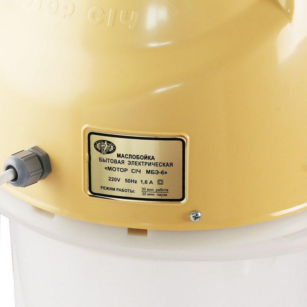 Мотор Сич МБЭ-6 маслобойка бытовая электрическая