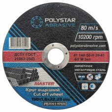 Круг отрезной по металлу Polystar Abrasive 150 1,6 22,23