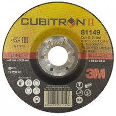 Отрезной диск 3M Cubitron II Т27, 127х4,2х22,23мм