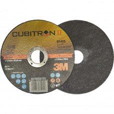 Круг отрезной по металлу 3M Cubitron II Т41 125х1,6х22,23мм