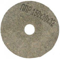 Круг полировальный войлочный Polystar Abrasive ППР 150х30х32