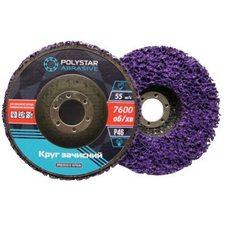 Круг отрезной фиолетовый на основе (коралл) жесткий Polystar Abrasive d-125 мм
