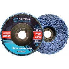 Круг отрезной синий на основе (коралл) средняя жесткость Polystar Abrasive d-125 мм