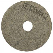 Круг полировальный войлочный Polystar Abrasive ПГ 125х40х32