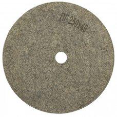 Круг полировальный войлочный Polystar Abrasive ПГ 250х40х32