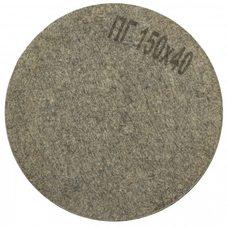 Круг полировальный войлочный Polystar Abrasive ПГ 150х40