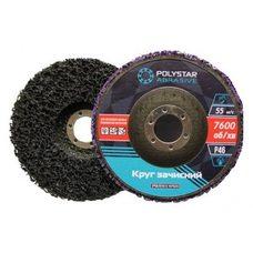 Круг отрезной черный на основе (коралл) мягкий Polystar Abrasive d-125 мм