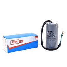 Конденсатор CD60 400мкф 250V