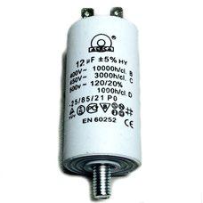 Пусковой конденсатор для стиральной машины 12 мкФ