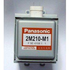 Магнетрон для микроволновых печей Panasonic 2M210-M1