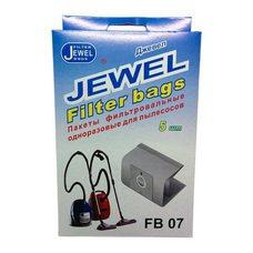 Бумажный пылесборник (фильтровальная бумага), коробка -5шт. (FB 07)