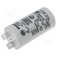 Пусковой конденсатор для стиральной машины 5 мкФ