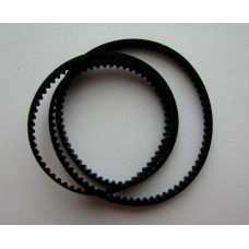 Ремень привода хлебопечки зубчатый 558-3М 70S 186 зубов