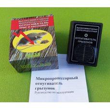 Отпугиватель грызунов ультразвуковой микропроцессорный высокоэффективный DALAS 5Вт / 220В   Украина