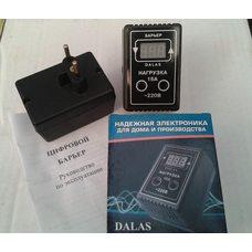 Реле напряжения цифровое защитное DALAS нагрузка 16А / розеточный (ЦИФРОВОЙ БАРЬЕР)     Украина
