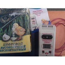 Терморегулятор цифровой инкубаторный ТЦИ-1000