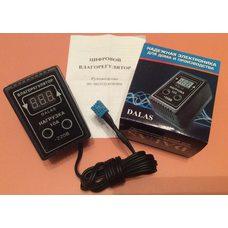 Влагорегулятор цифровой двухпороговый 10А / 2кВт / 220V розеточный
