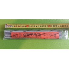 Спираль универсальная 800Вт / 220V / L = 25см (нихром - 12%) для электроплит, электроконфорок (упаковка 10шт)