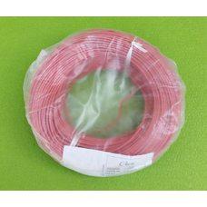 Провод медный термостойкий SIAF - пересечение 0,75 мм / L = 100м (в резиново-силиконовой изоляции) ELCAB CABLO, Турция